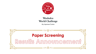 Announcement of the Results of the Washoku World Challenge!