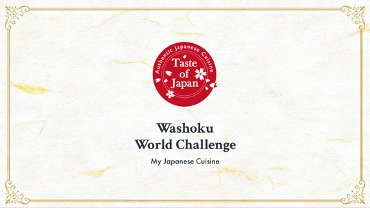 Announcement of the Finalists of the Washoku World Challenge